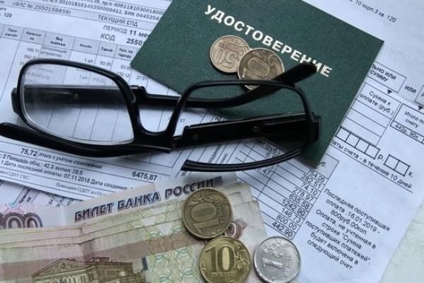 В Госдуме задумались вернуть прежний пенсионный возраст для одной категорий россиян