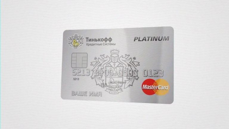 10 лучших кредитных карт 2019-2020 года