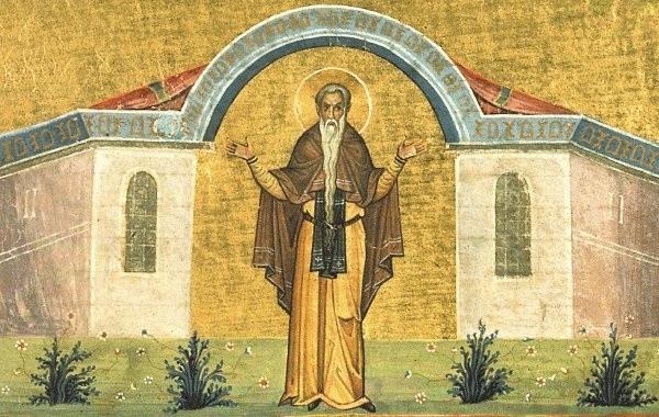 9 февраля отмечается важный церковный праздник
