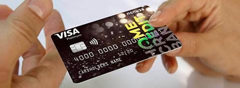 ТОП-5 самых лучших дебетовых карт – рейтинг 2020 года