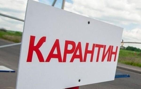 Режим самоизоляции в Москве могут продлить до 1 июня