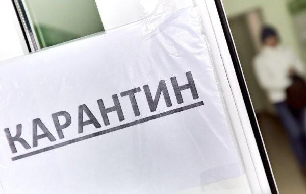 Россияне задаются вопросом, отменят ли карантин с 1 июня 2020