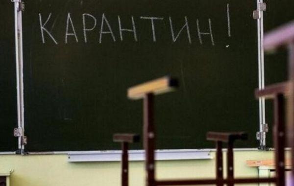 Карантин в Санкт-Петербурге смягчат