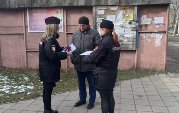 """Совет Федерации одобрил закон об """"исполнительной амнистии"""""""