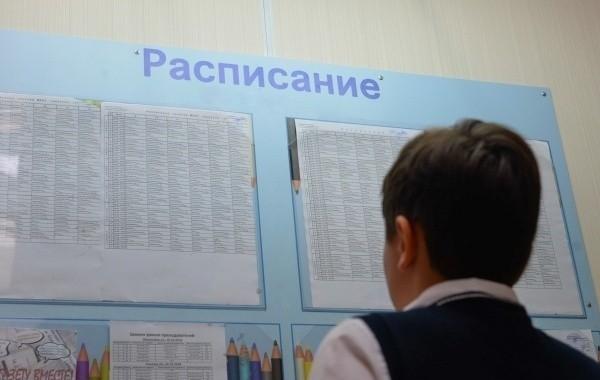 В Минпросвещение рассказали о формате нового учебного года