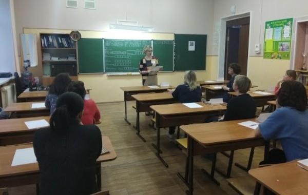 Учебный год в России начнется по графику
