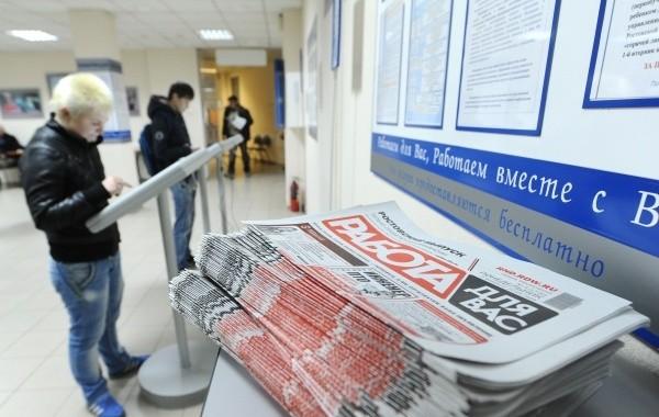 Налог на безработных могут ввести в России