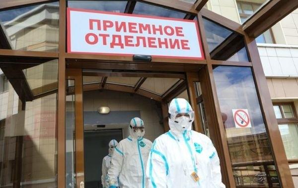 """В Москве до конца октября ввели """"удаленку"""""""