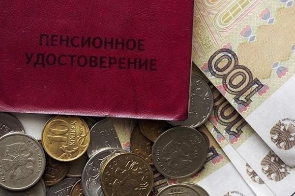 Появилось заключение к законопроекту об отмене пенсионной реформы