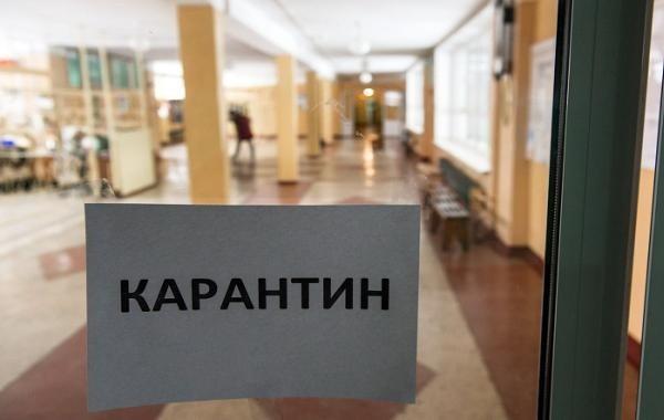 Российские регионы начали закрывать школы на карантин