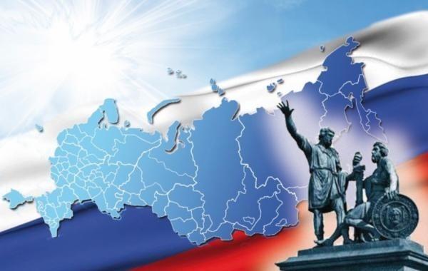 Для большинства россиян День народного единства - просто выходной