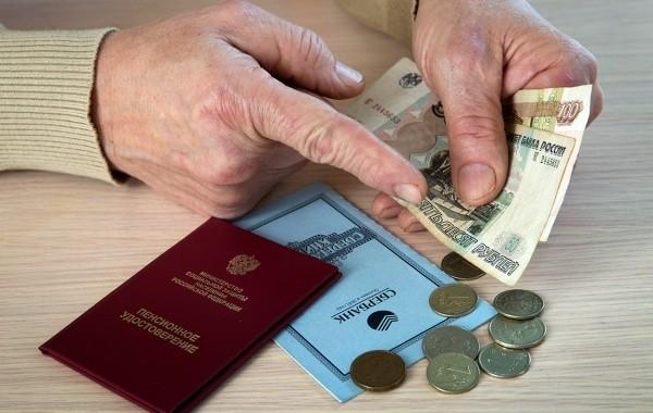 Названа сумма индексации пенсий работающих пенсионеров