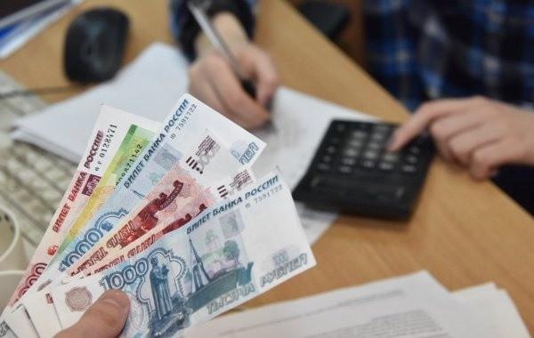 Россияне с помощью петиции пытаются получить по 10 тысяч рублей на детей в декабре