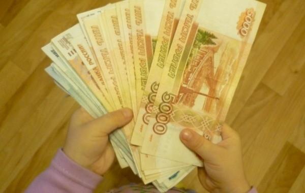 Названы сроки перечисления единовременной выплаты в 5 тысяч рублей от Путина