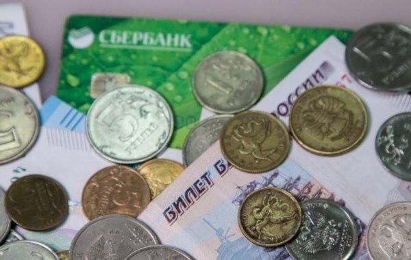 Проиндексированную пенсию за январь россияне получат досрочно в декабре