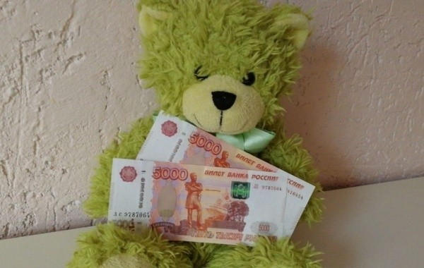 Россиянам объяснили, как получить повышенное пособие на детей от 3 до 7 лет