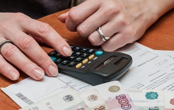 Названы социальные выплаты, которые повысят в России с 1 февраля