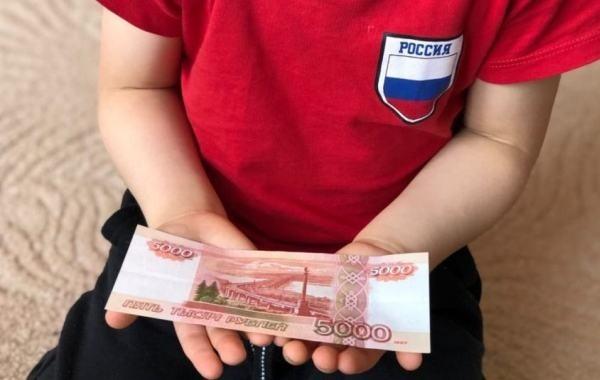 Россиянам объяснили, будут ли новые выплаты на детей до 16 лет