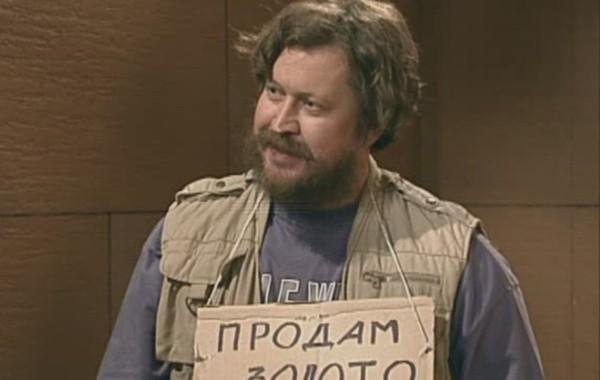 Странные обстоятельства смерти актера Виктора Павлюченкова назвали его друзья