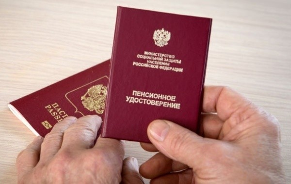 В Госдуме потребовали рассекретить новую пенсионную реформу