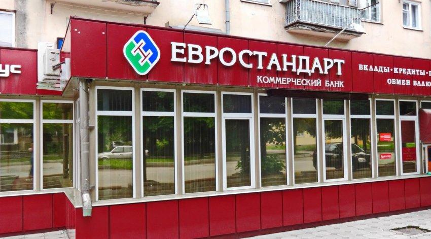 Разыскиваемую по делу «Евростандарта» Гнездич Дарью Владимировну нашли в Сербии