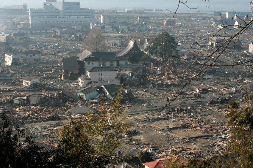 Землетрясение магнитудой 7,1 балла произошло в Японии