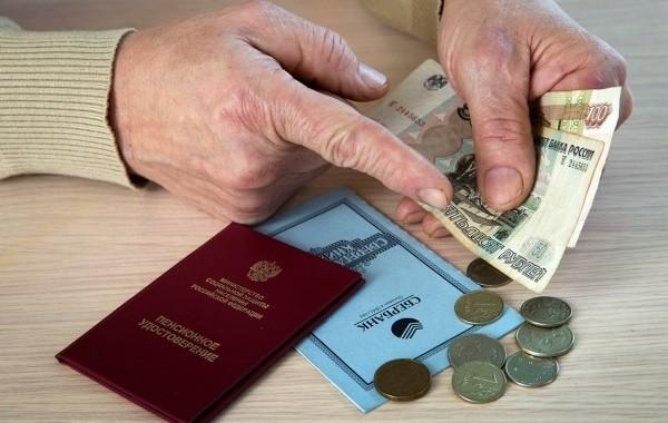 Работающим пенсионерам прояснили варианты индексации пенсий
