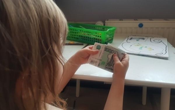 Россиянам разъяснили новый порядок выплат на детей от трех до семи лет