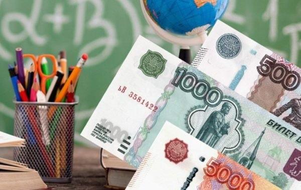 Путин назвал категории россиян, которые получат на детей по 10 тысяч рублей