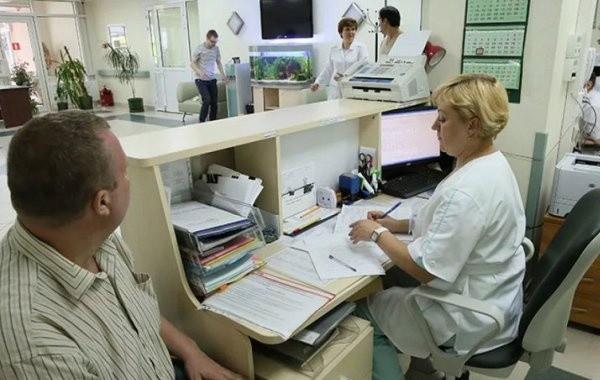 Опубликован график работы поликлиник в майские праздники