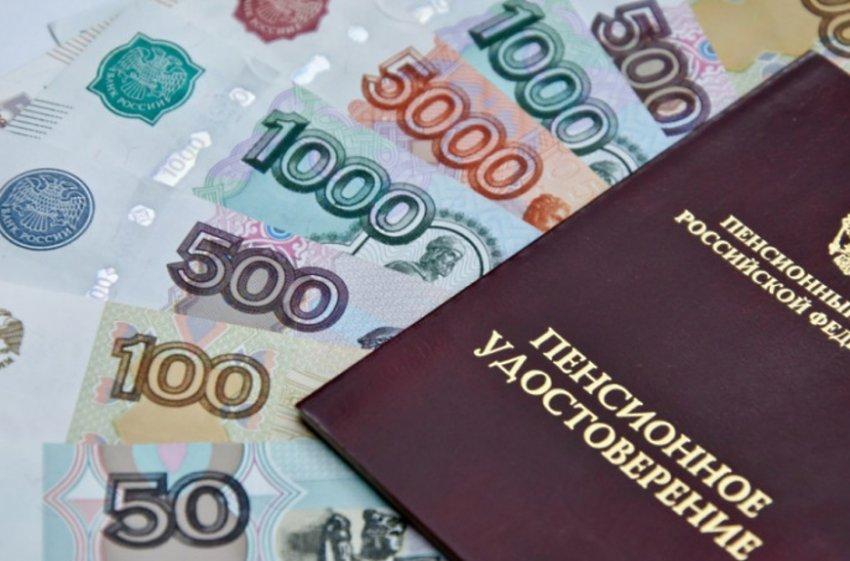 Песков ответил на вопрос об индексации пенсий работающим пенсионерам