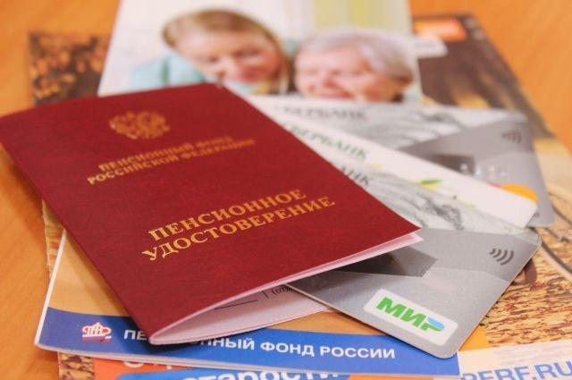 Песков прокомментировал вопрос об индексации пенсий работающих пенсионеров