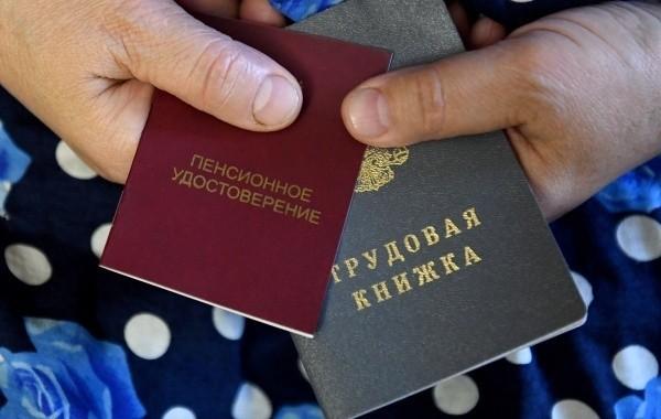 Стало известно о скором повышении пенсий работающим россиянам