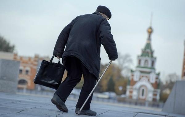 Депутаты проголосовали за снижение пенсионного возраста