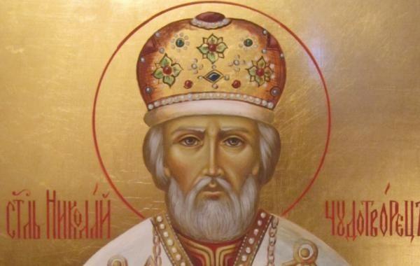 Православные верующие отмечают День Николая Чудотворца