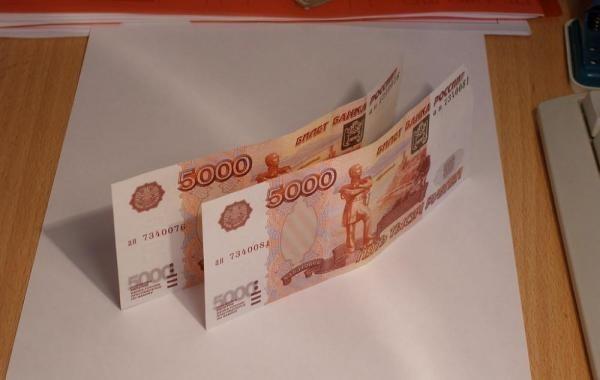 Стало известно, когда начнется прием заявлений на выплату по 10 тысяч рублей родителям школьников