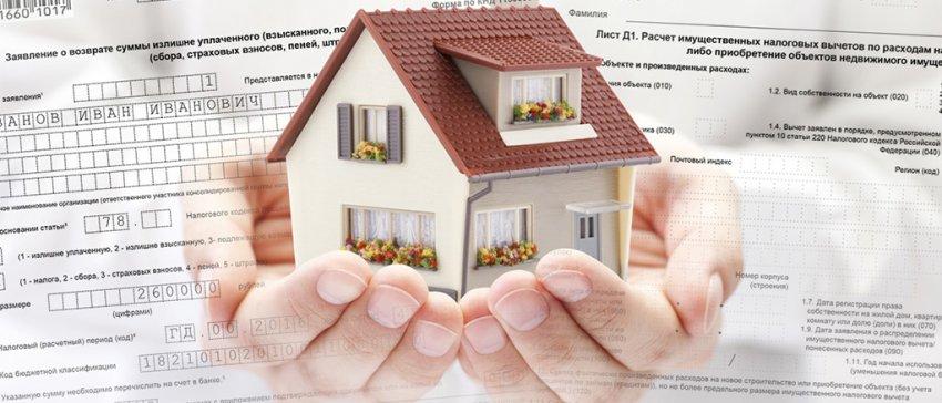 Кому положен налоговый вычет за покупку квартиры в ипотеку и как его вернуть