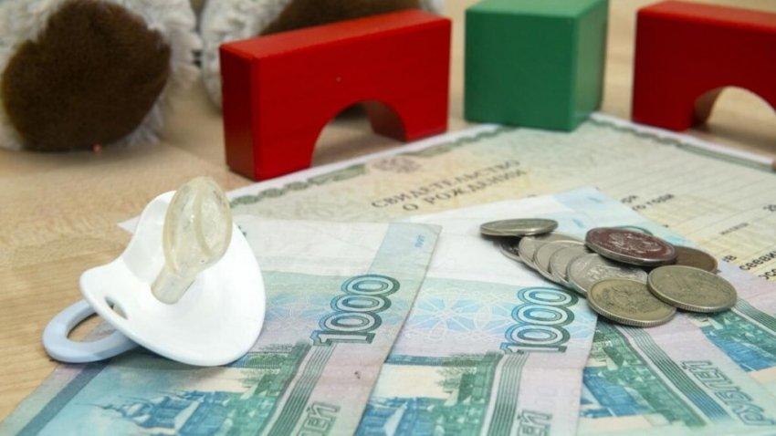 Детские пособия в России: новые выплаты в 2021 году