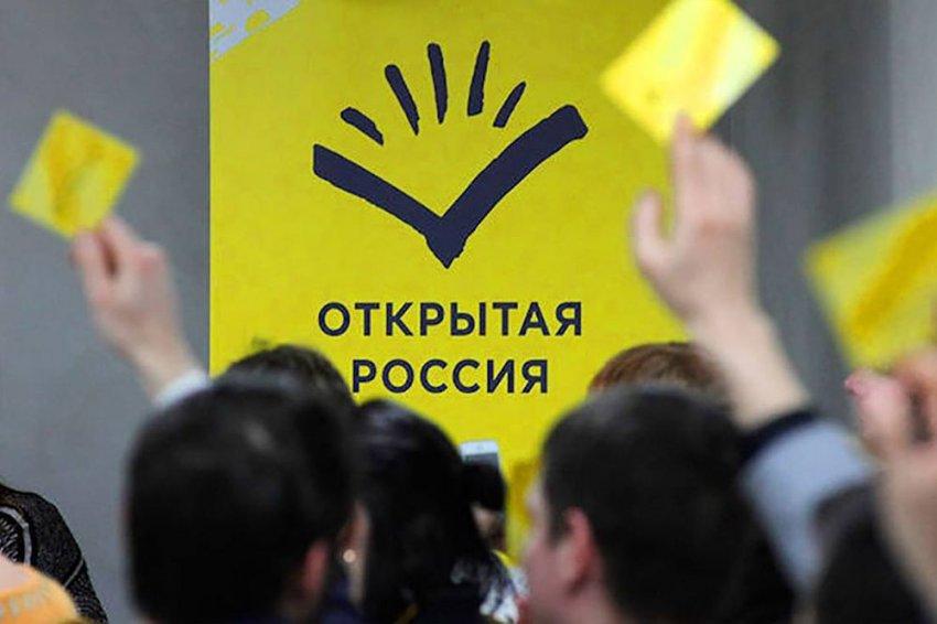 Кремль не при чем: «Открытая Россия» Ходорковского заявила о самоликвидации движения