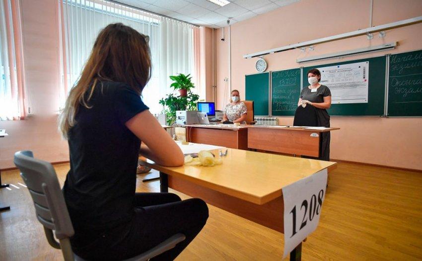 Рособрнадзор и Минпросвещения утвердили даты ЕГЭ-2021
