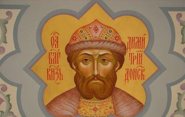 Православные вспоминают благоверного великого князя Дмитрия Донского