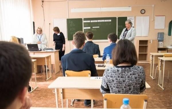 Школьникам пояснили, когда будут известны в 2021 году результаты ОГЭ