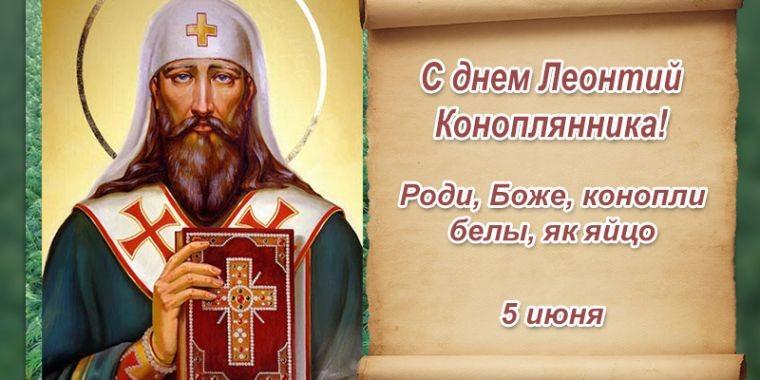 Народные приметы 5 июня, в день Леонтия-Огуречника