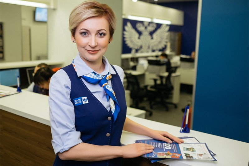 Как работает «Почта России» в Москве в праздник, 12 июня 2021 года
