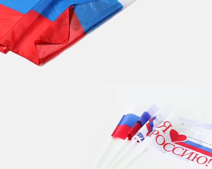Поздравление 12 июня с Днем России в стихах