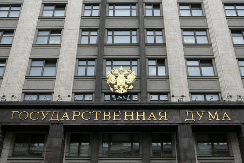 Госдума рассматривает закон о репатриации граждан Украины и Беларуси