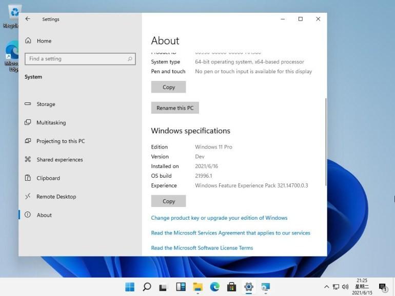 Microsoft допустила утечку фото новой сборки операционной системы Windows 11