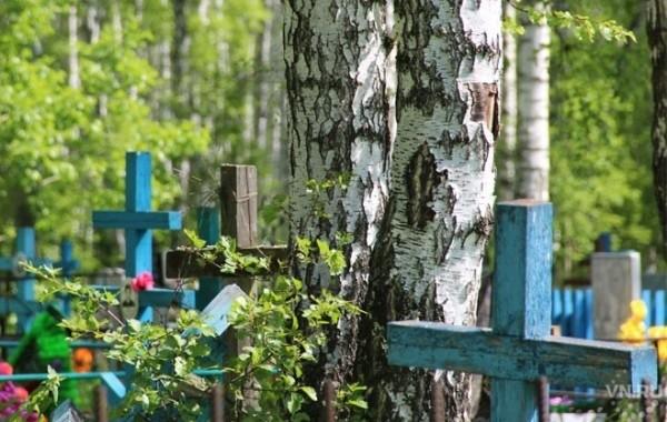 Можно ли посещать кладбища на Троицу в Москве