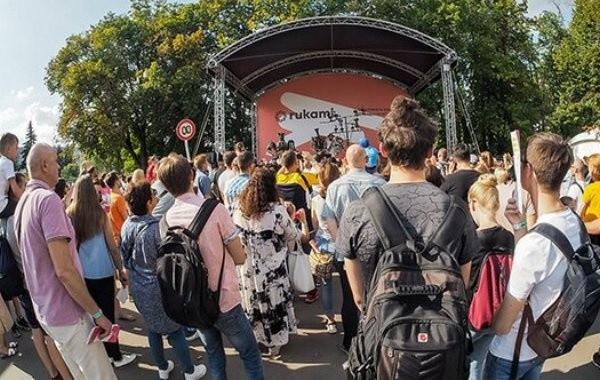 В Москве продлили ограничения на проведение массовых мероприятий