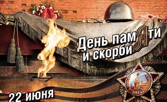 Какой праздник сегодня, 22 июня отмечают в разных странах мира